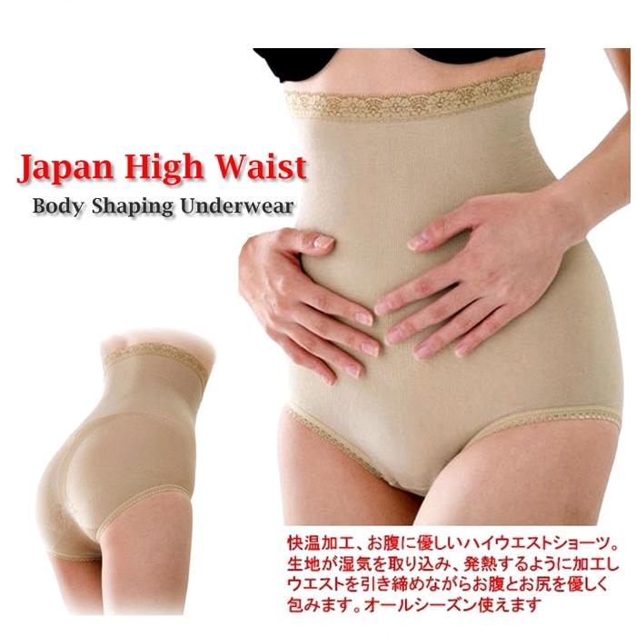 MALAYSIA] BEKUNG SELUAR DALAM WANITA COTTON/ High Waist Body Shaping Underwear