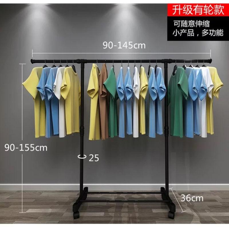 【Ready stock】Stainless steel Extendable Cloth Hanging Rack 晾衣架落地双单杆式阳台升降伸缩卧室内外摆地摊晒挂凉衣服架