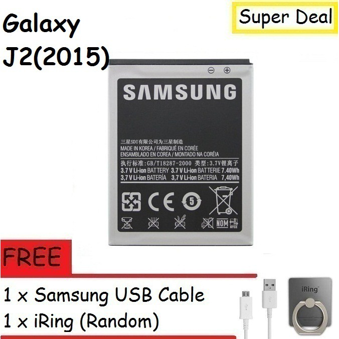 Samsung Galaxy J2(2015) J200 Battery With Free Gift