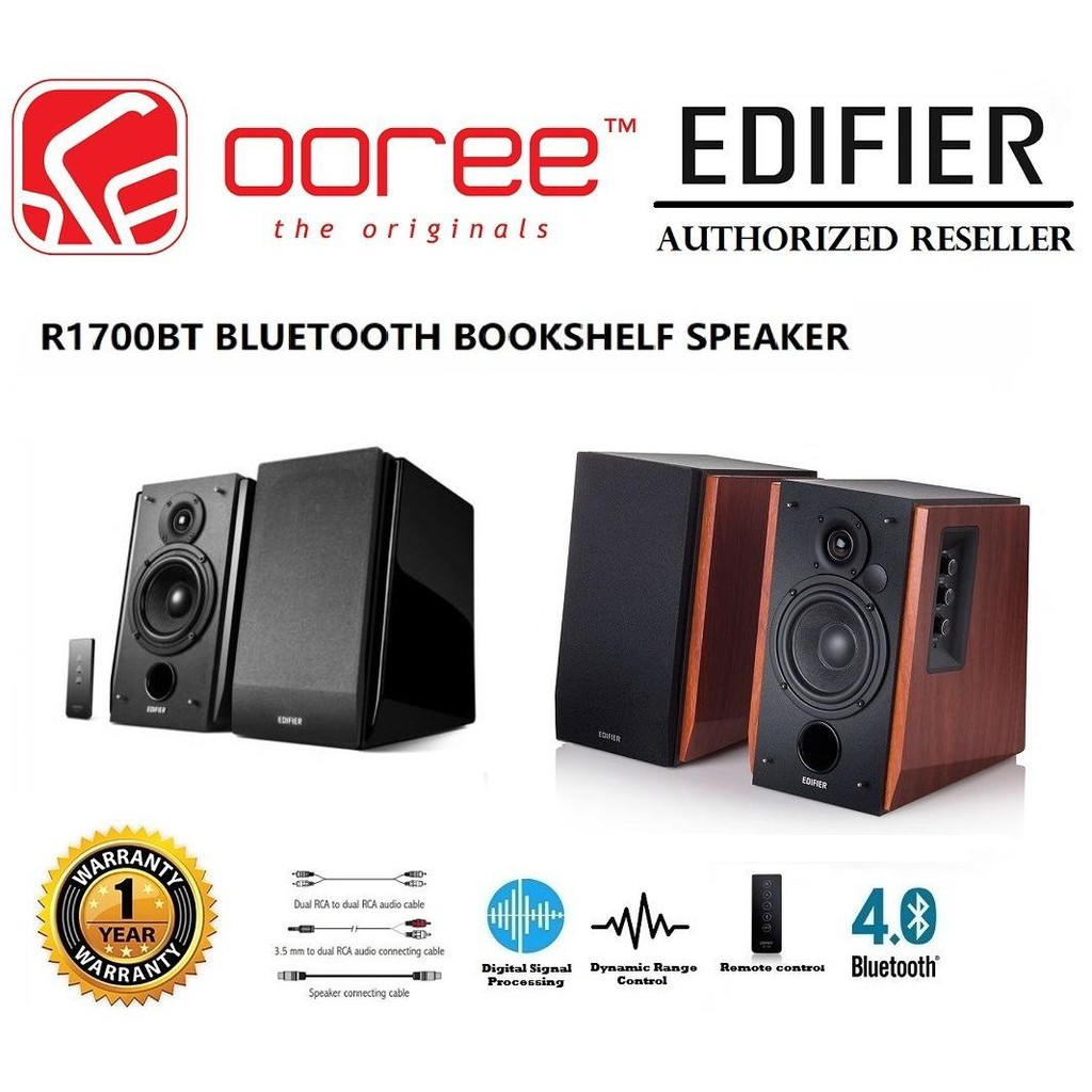 EDIFIER R1700BT 2 0 MULTIFUNCTIONAL BLUETOOTH BOOKSHELF SPEAKER DIGITAL  SIGNAL WITH REMOTE CONTROLLER