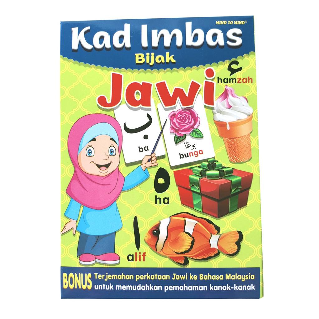 M Sia Stock Early Learning Flash Card Kad Imbasan Jawi Suku Kata Abjad Shopee Malaysia
