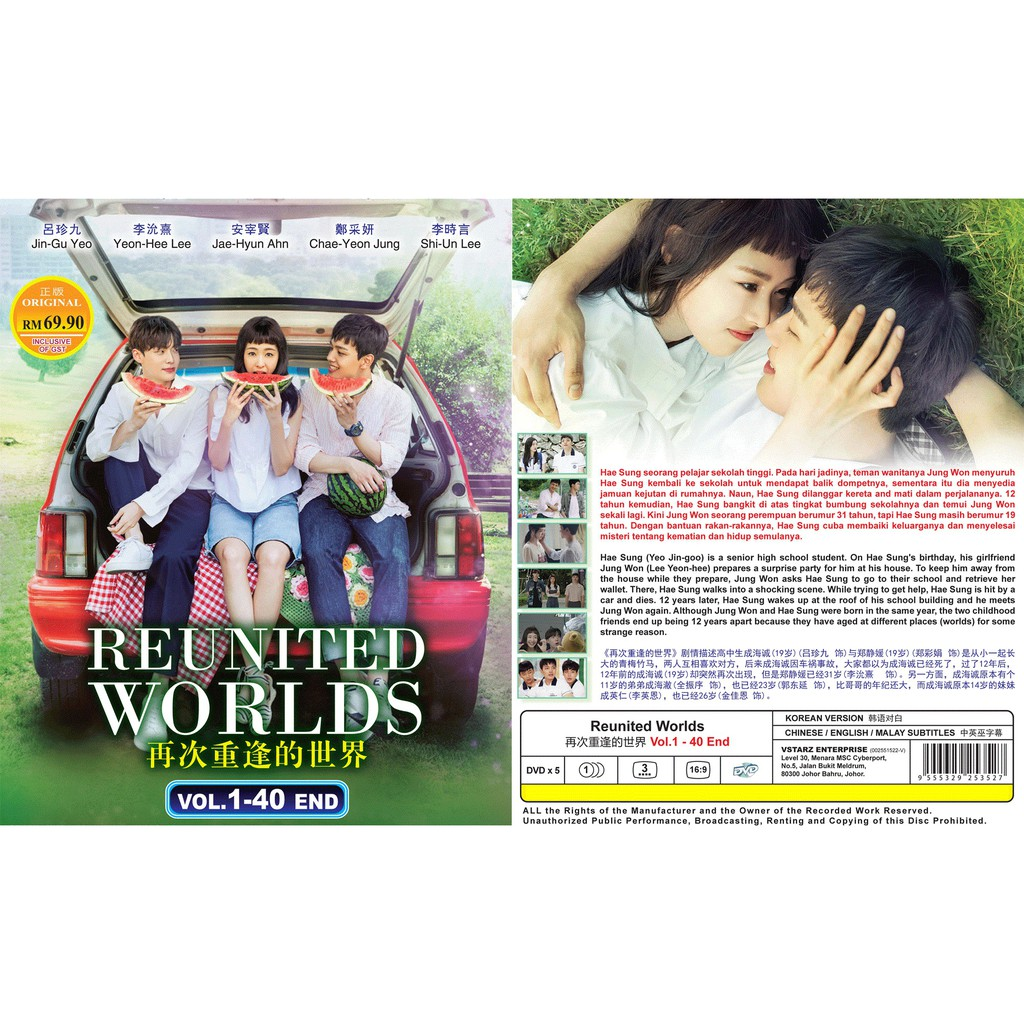 KOREAN DRAMA ~ Reunited Worlds(1-40End)