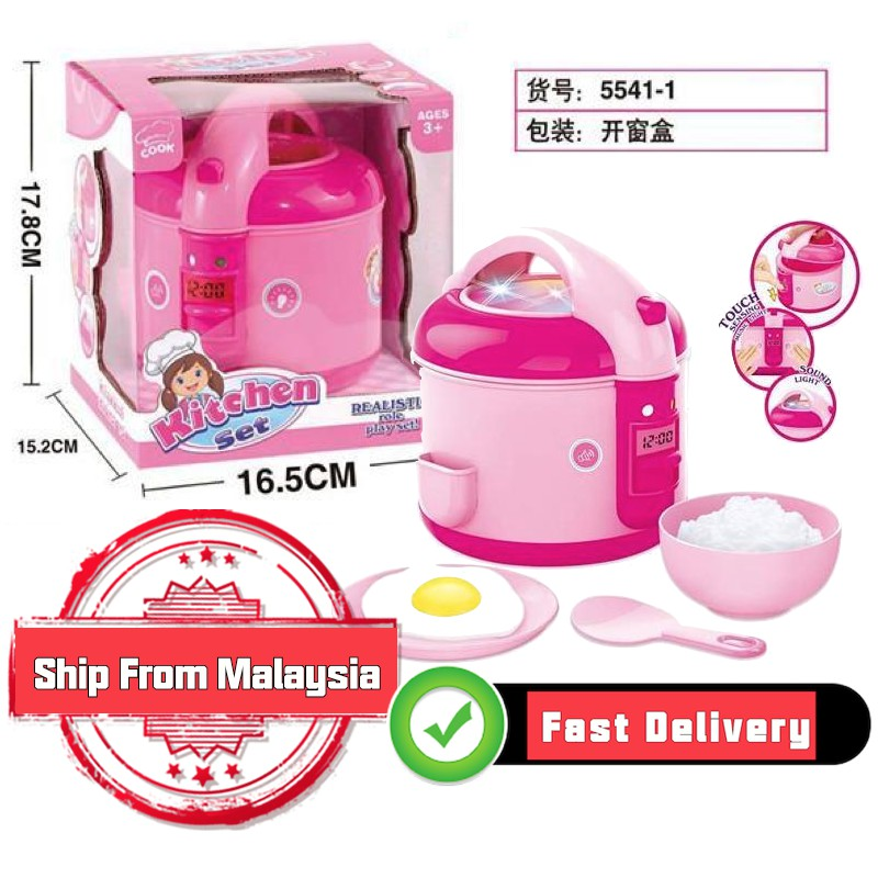T5541 1 Realistic Role Play Set Kitchen Set Led Melody Electric Rice Cooker Pretend Play Kitchen Toys Appliances Toy Shopee Malaysia