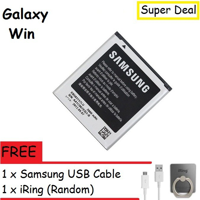Samsung Galaxy Win I8552 Battery With Free Gift