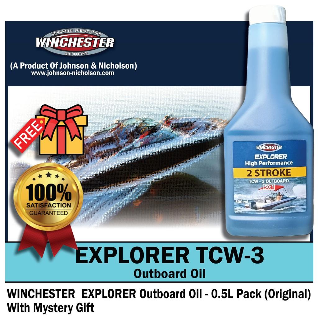Winchester EXPLORER Outboard TC-W3 (500ML)