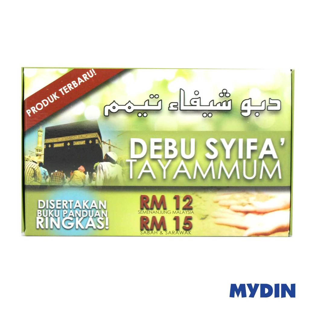 Debu  Syifa  Tayammum