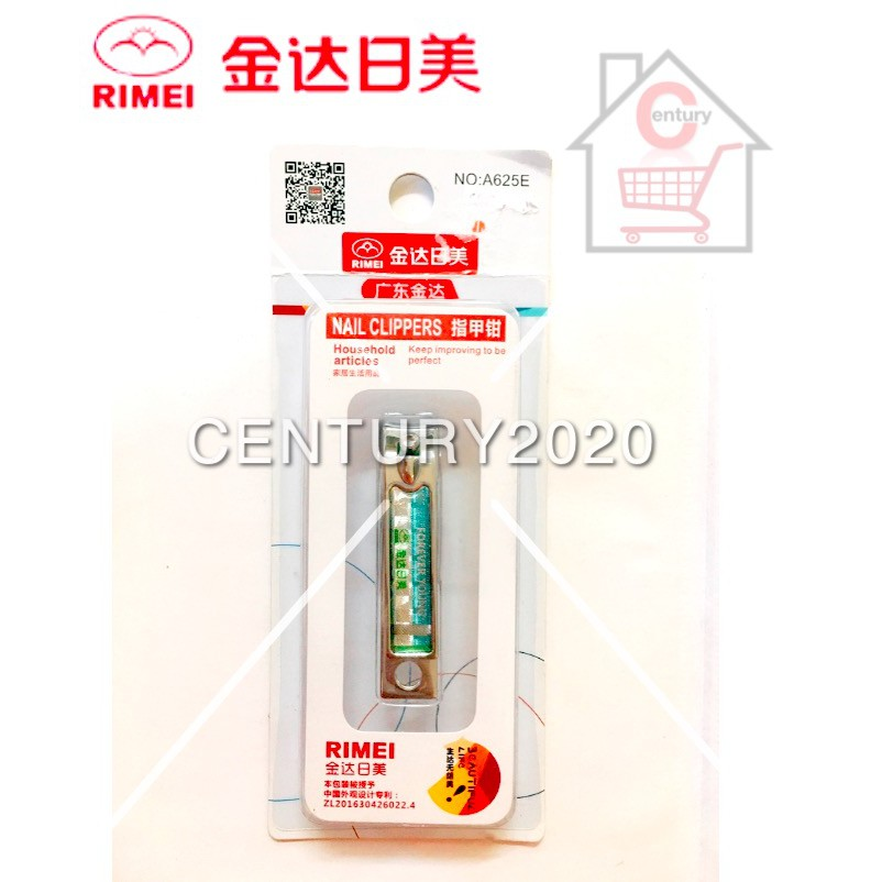 RIMEI Nail Clipper Manicure Care Nail Cutter High Grade Stainless Steel Nail Cutter A625