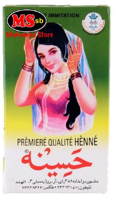 Hasina Henna Paste (100g) / Inai Serbuk