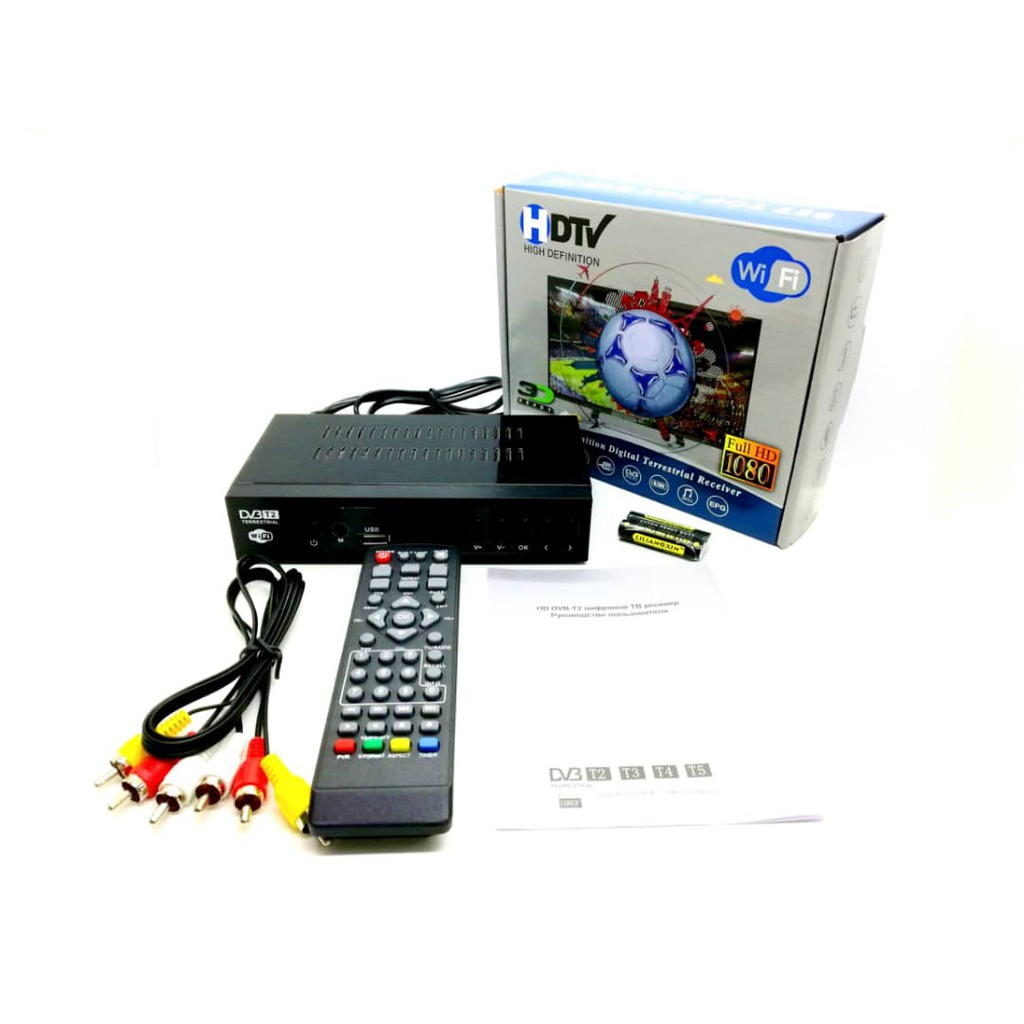 (WIFI Youtube Version) Digital TV Receiver USB Media Player Decoder -Grey-