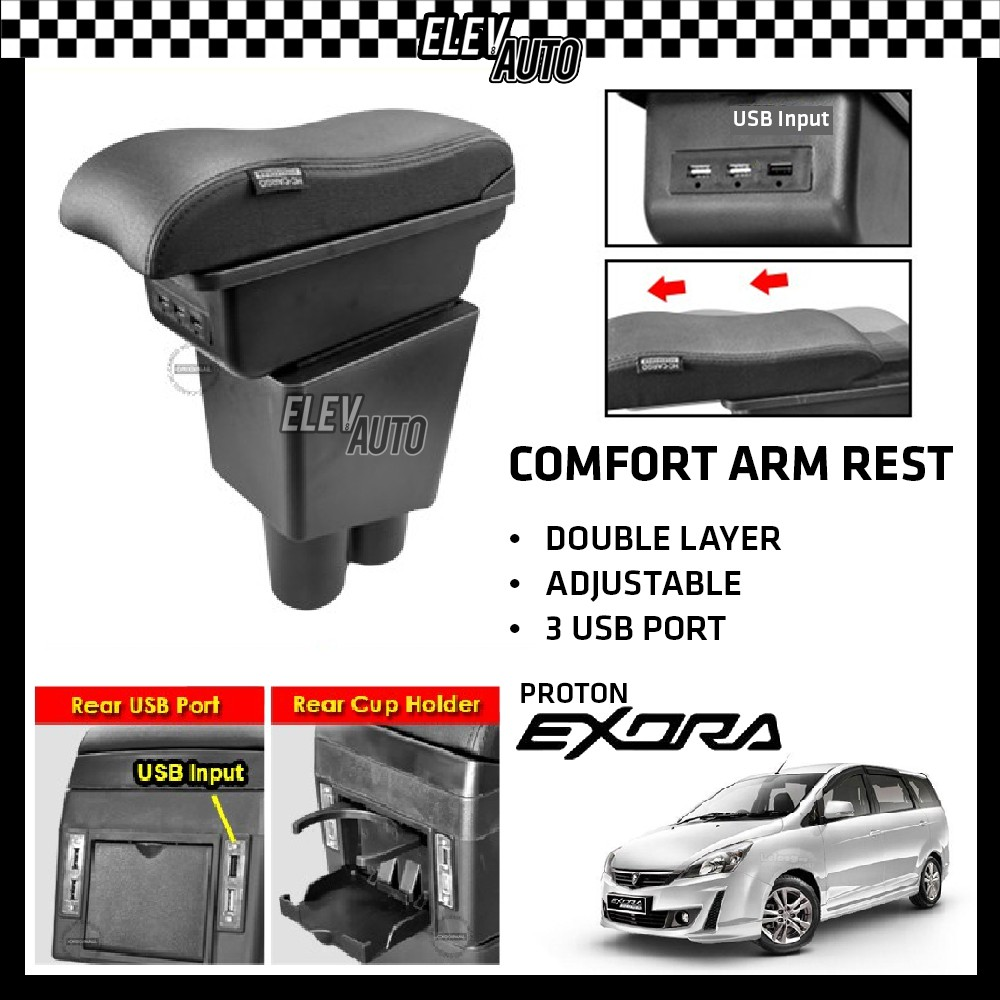 Proton Exora Premium Leather Arm Rest ArmRest Double Layer Adjustable (7 USB)