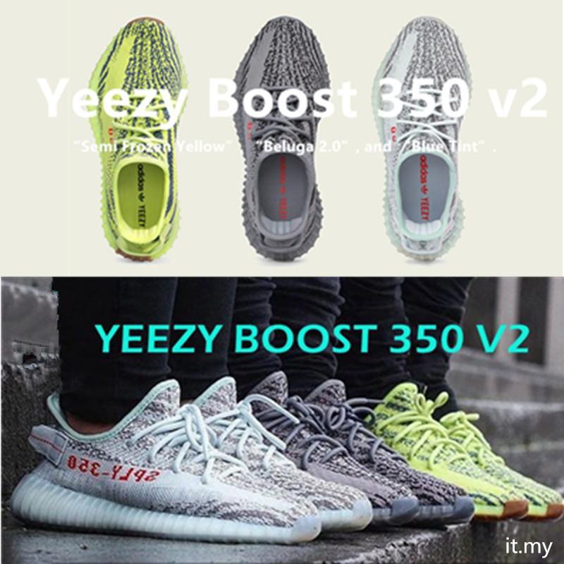 adidas boost 350 v2 colore