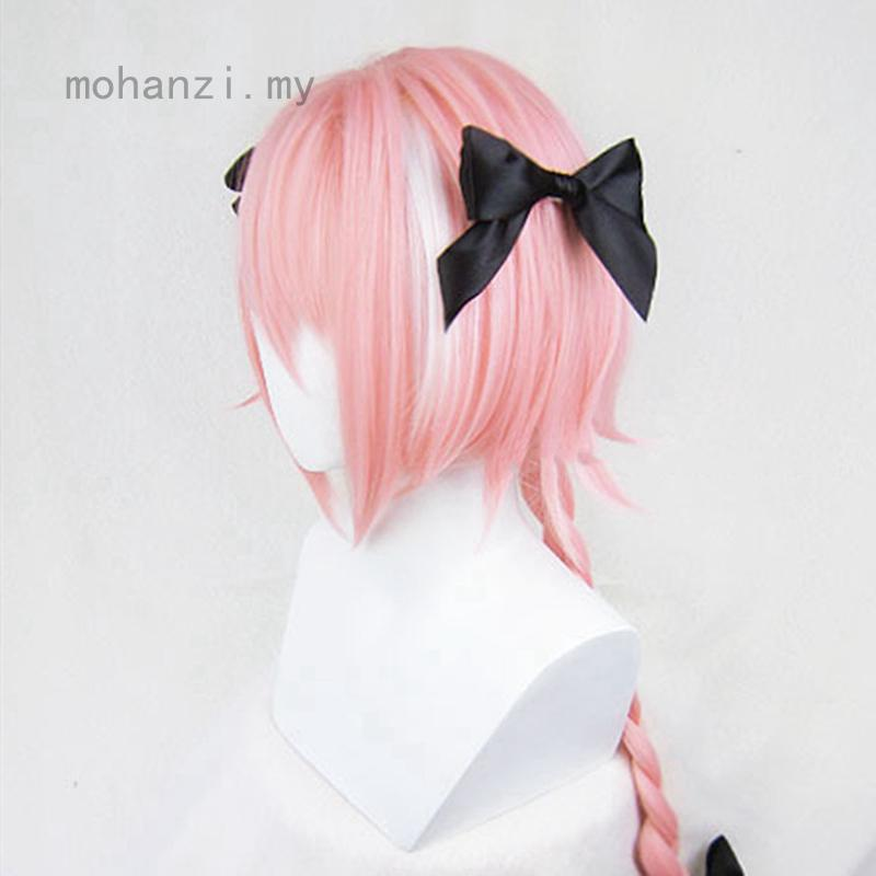 Hairpin Game Cosplay Astolfo FGO Fate Apocrypha Rider Pink Braid Hair Wig