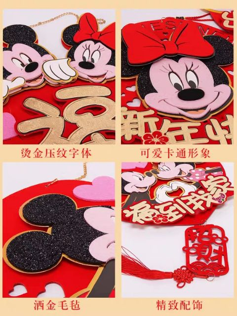 🧧🐁 1 pcs Disney Hanging Deco Card / Disney 主题新年装饰卡 小, 大号 🧧