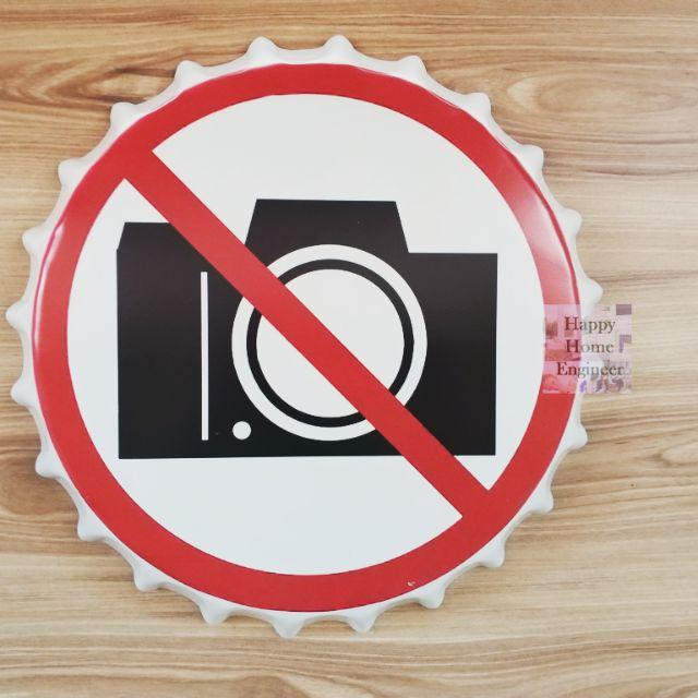 35cm No Photo Beer Cap design metal sign