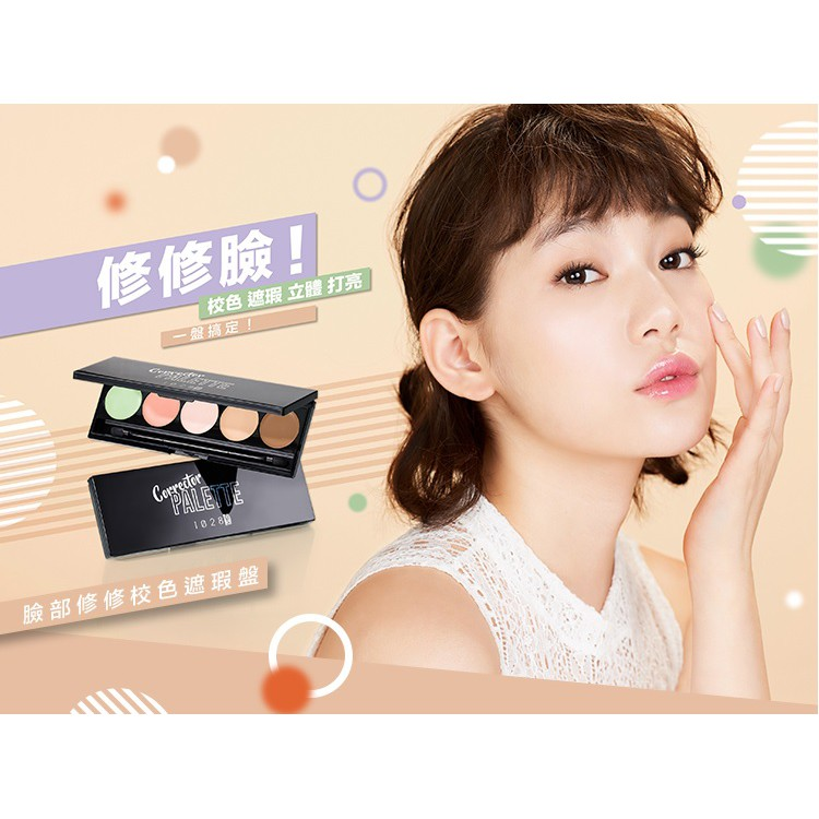 1028 Visual Therapy Corrector Palette