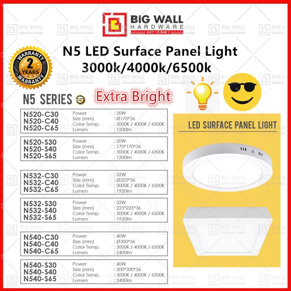N5 LED Energy Saving Circle / Square Surface Panel Light  20W 32W 40W Daylight 6500k / Cool White 4500k/Warm White 3000k