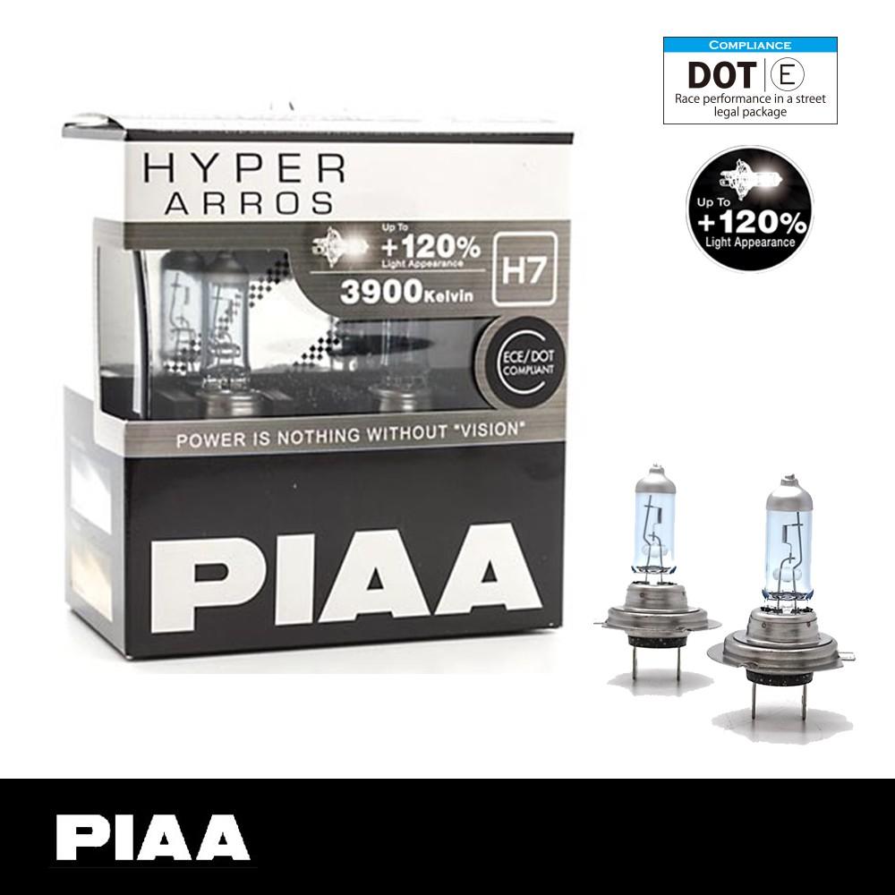 2 Pack Piaa H11 Hyper ARROS Performance BULB-5000K