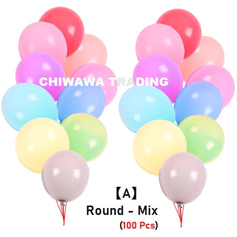 100 Pcs Colorful Round Heart Shape Macaron Balloon Latex Love Balloons Birthday Anniversary Party Wedding Decor Belon