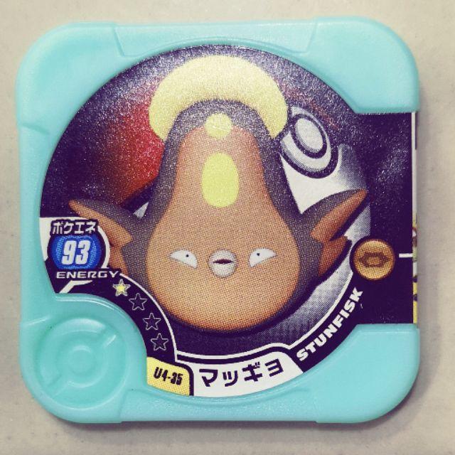 New Pokemon Tretta Stunfisk Original