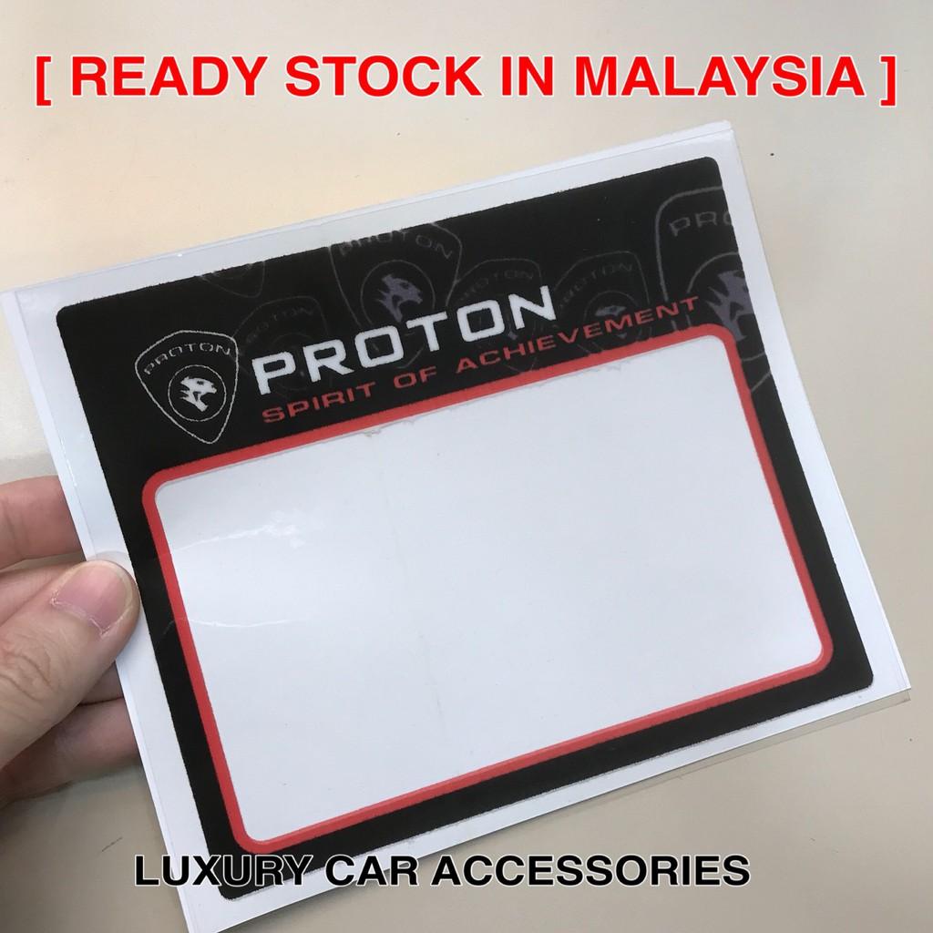 Car Windscreen Sticker Proton Persona Preve Suprima Iriz Satria Neo Logo Tulisan S Suzuki Chrome Luxury Esteem Waja Saga Fl Shopee Malaysia