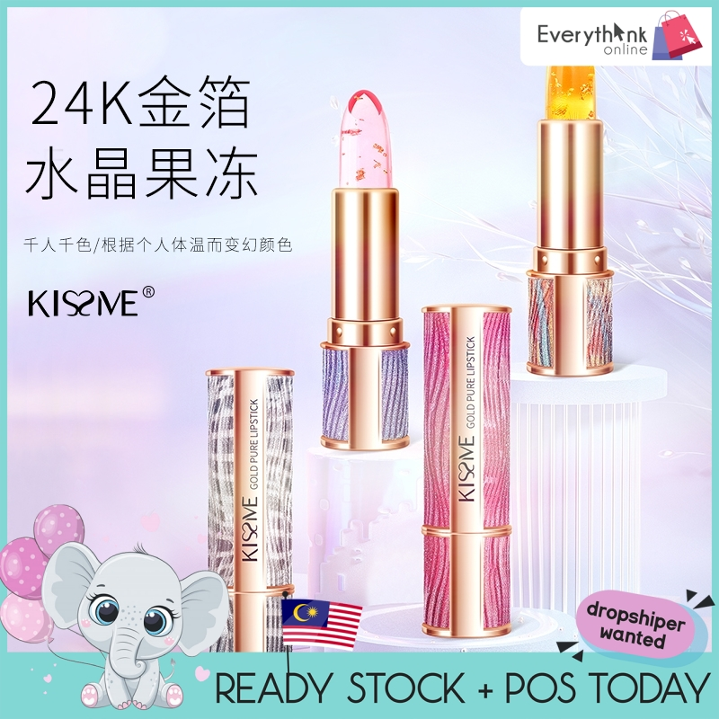 [NEW ARRIVAL] HOT SELLER KISSME LS015 LIPSTICK COLOR CHANGE LASTING MOISTURE HYDRATING COLOR CHANGE MAGIC LIP GLOSS