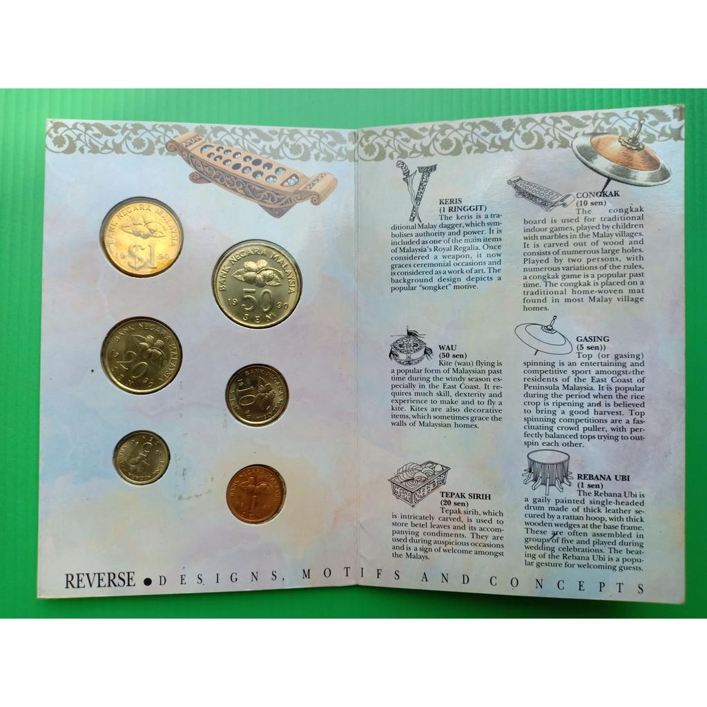 Malaysia 1990 UNC Coin Card English Version