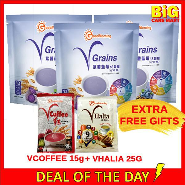 Good Morning Vgrains Sachets 12s X 3 + FREE 1 Vhalia 25g 1 VCoffee 15g
