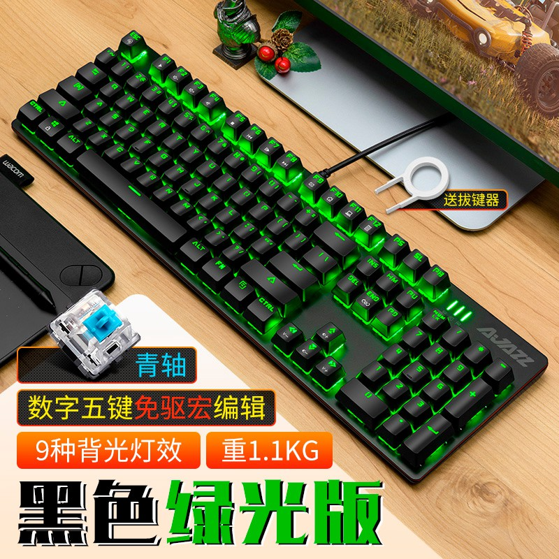 3895531735c Black Jue steampunk game real mechanical keyboard green axis black axis  wired In | Shopee Malaysia