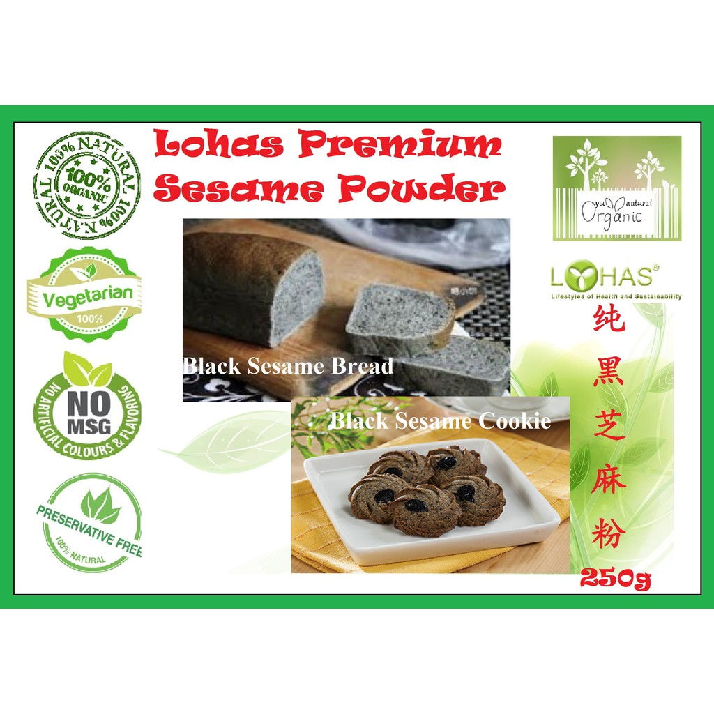 [Lohas] Premium Sesame Powder 纯黑芝麻粉250g