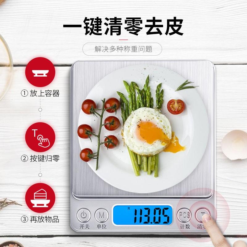 High Precision Baking Electronic Scales Kitchen Mini Food Gram