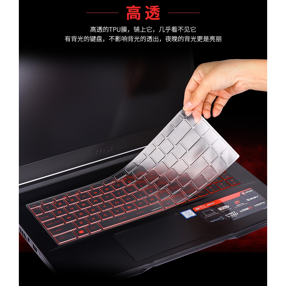 High Clear Transparent Tpu Keyboard Cover protectors skin guard For New MSI GF63 GS65 15.6