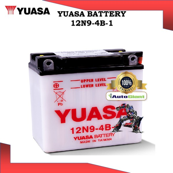 YUASA BATTERY 12N9-4B-1 HONDA CB250RS/KAWASAKI H1,A1,A7 SERIES/KTM 80 CHOPPER/500KH ENDURO