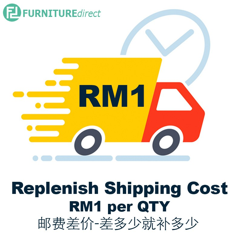 Replenish Postage/ shipping charges 邮费差价