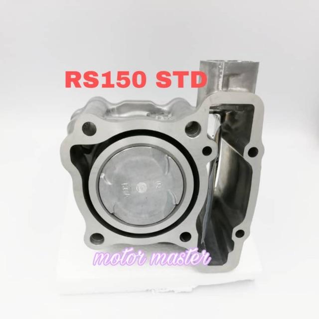 Block RS150 SHARK (STD, 60MM, 62MM)