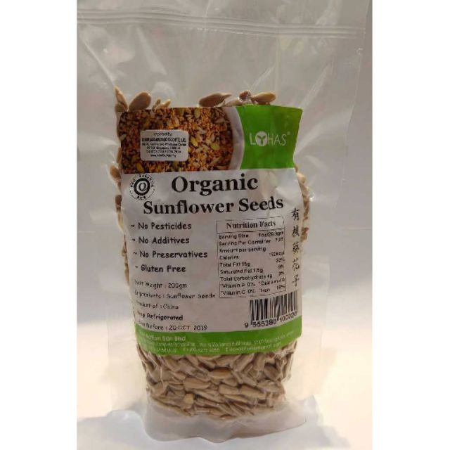 Lohas Organic Sunflower Seed  有機葵花子200g