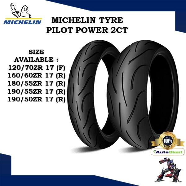 MICHELIN TAYAR PILOT POWER 2CT (100% ORIGINAL) 120/70ZR 17, 160/60ZR 17, 190/50ZR 17, 190/55ZR 17