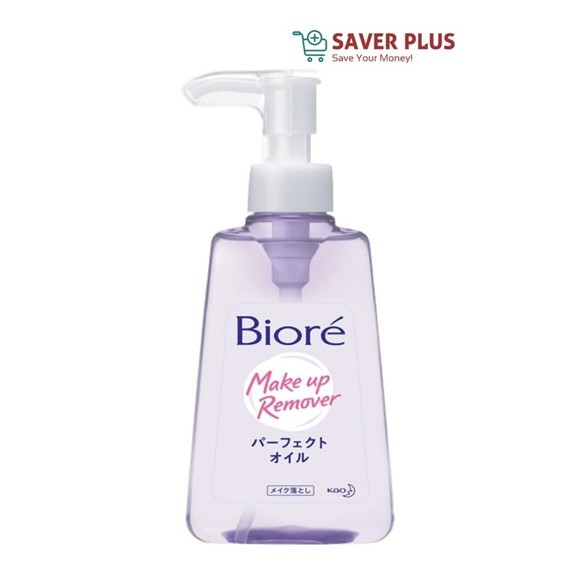 Biore Make Up Remover Cleansing Oil (150ml)