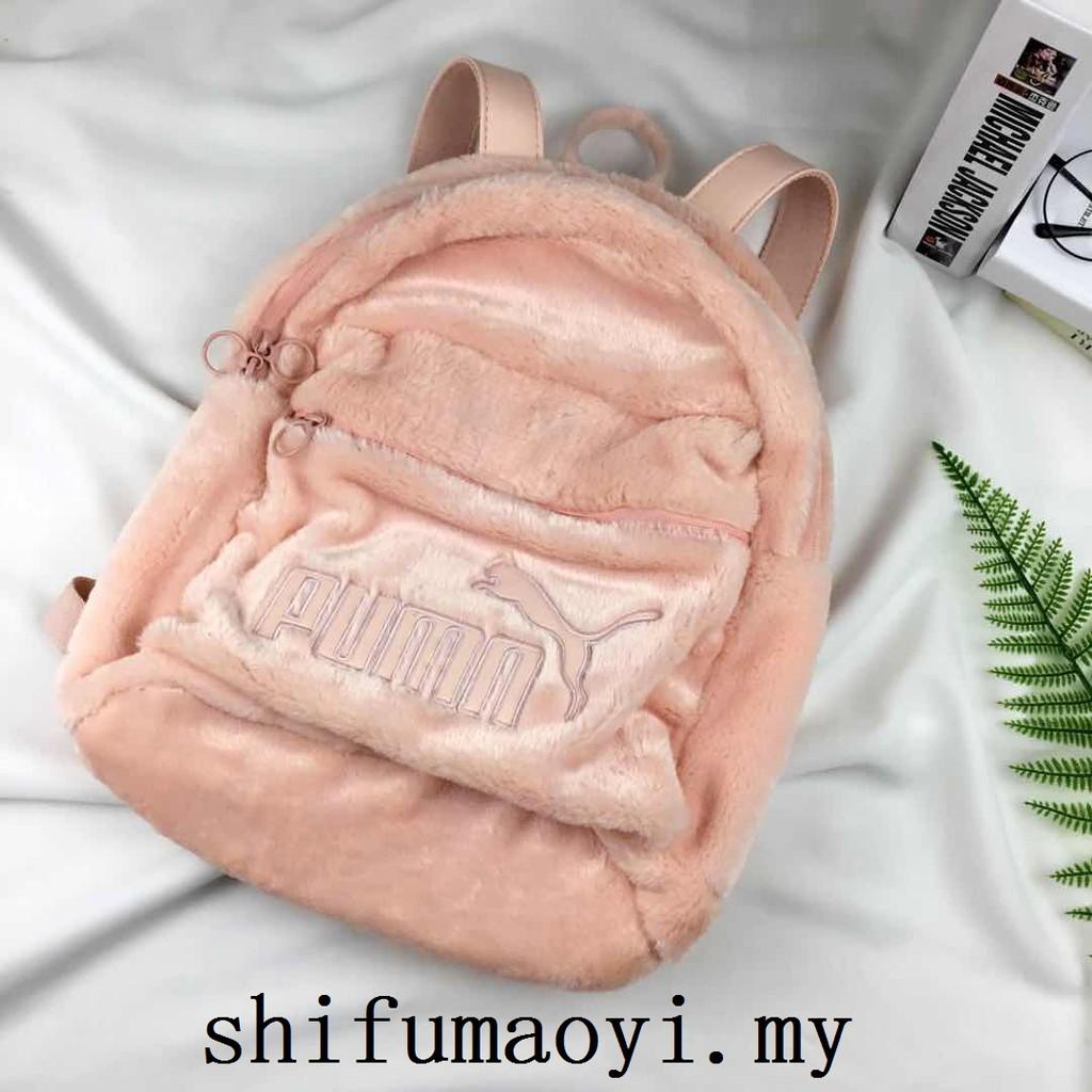 be8103c97b70 Puma backpack Rihanna retro wind plush backpack casual sports bag student  bag