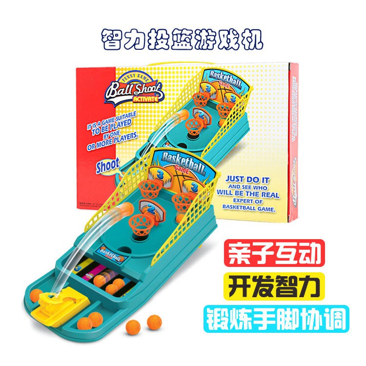 BALL SHOOT ACTIVATE FUNNY GAME BASKETBALL TOYS NO. 80788 Fingertip Basketball Catapult Shooting Machine Table Toy