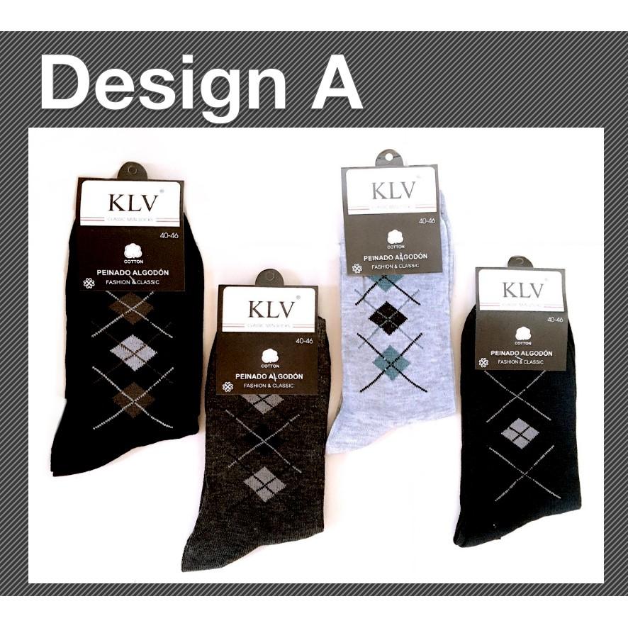 Comfortable Men Cotton Classic Socks Casual Business Breathable Socks Square Diamond Design