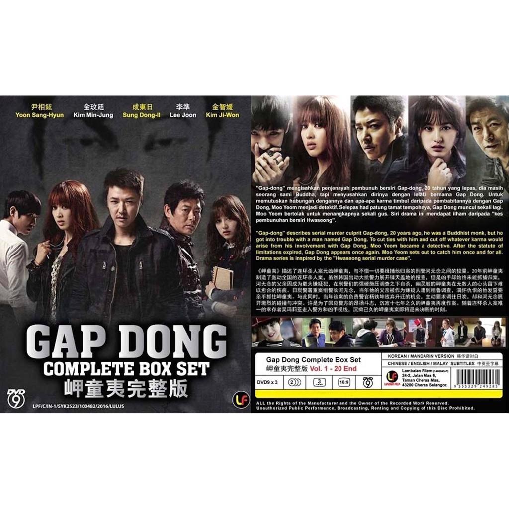 Korean Drama Gap Dong Complete Box Set Cheongdam Alice