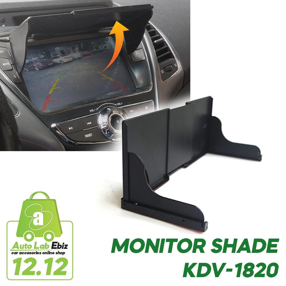 Monitor Shade KDV-1820