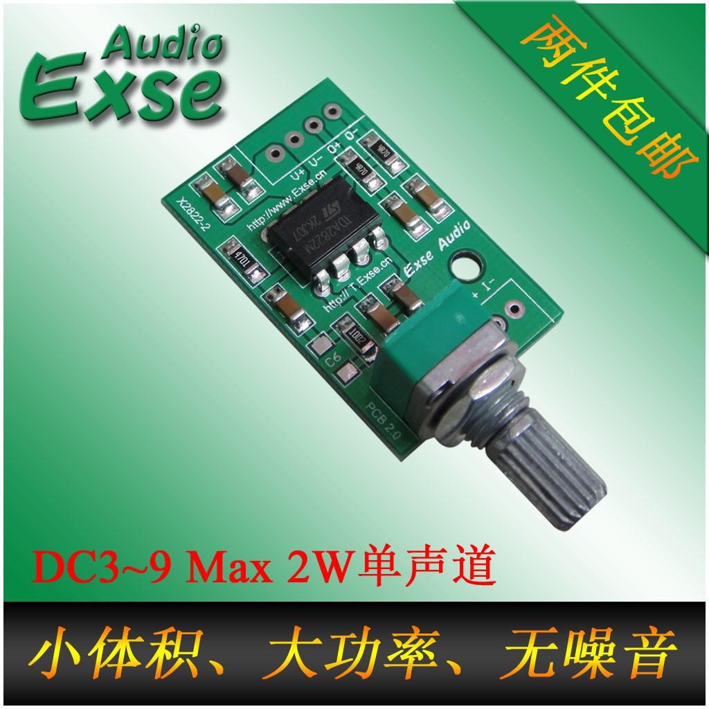 1pcs Micro Sd Storage Board Mini Miniture Card Module How To Use Wtv020sd Music With Arduino Build Circuit Memory Shield Shopee Malaysia