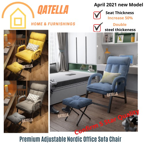 Qatella Adjustable Nordic Kerusi Malas Arm Wing Chair + Stool/Lazy Chair / Sofa with Stool /SOFA SINGLE / RELAX CHAIR