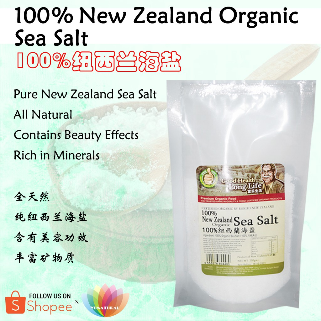100% New Zealand Organic Sea Salt 100%纽西兰海盐 [GOOD HEALTH LONG LIFE]