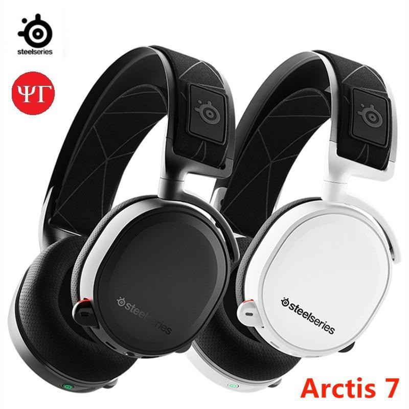 amazing price uk store low price 2019 Edition SteelSeries Arctis 7 DTSXv2.0 7.1 Wireless game ...