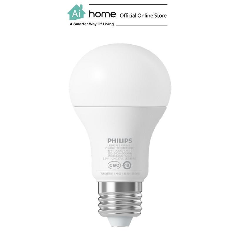 PHILIPS Smart Color Ball Light Bulb E27 with 6 Month Malaysia Warranty [ Ai Home ]