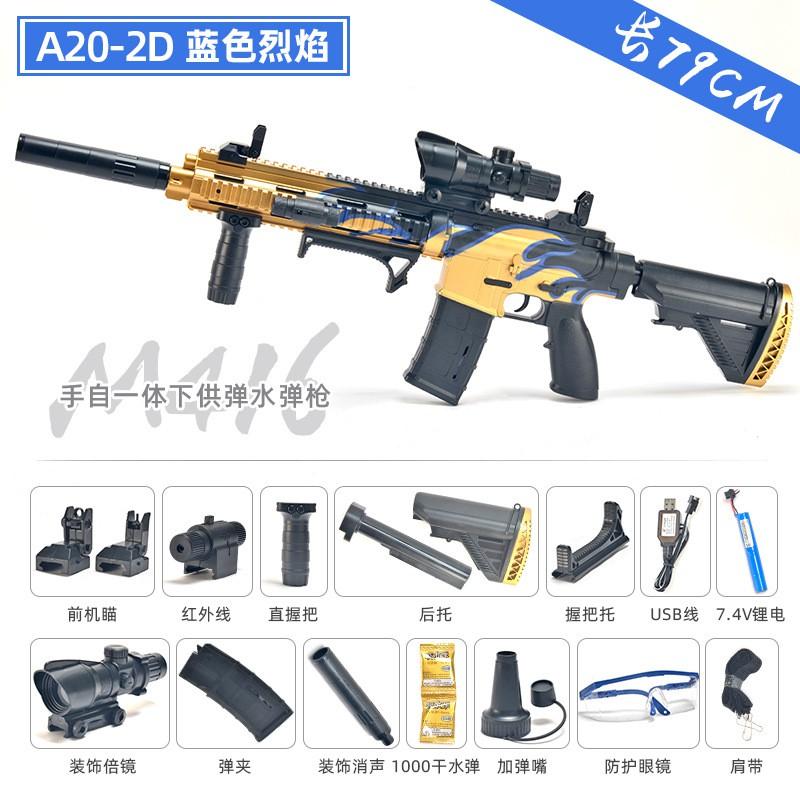Suisui M416 Skin Type Water Bomb Gun Electric Burst Single Shot Game With The Same Children S Toy Gun Luochen Golden Kee Shopee Malaysia