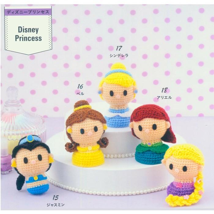 Lovable Amigurumi Toys: 15 Doll Crochet Projects by Lilleliis ... | 700x700