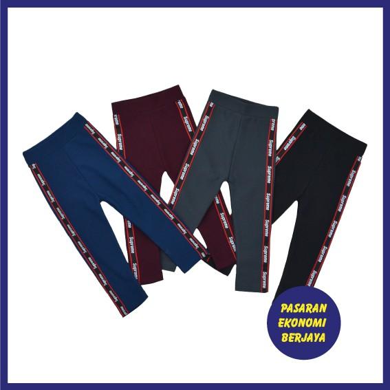 SELUAR FESYEN BUDAK PEREMPUAN 78#/ SELUAR FESYEN GETAH/ GIRLS LONG PANTS/ GIRLS FASHION/ SELUAR PANJANG PEREMPUAN